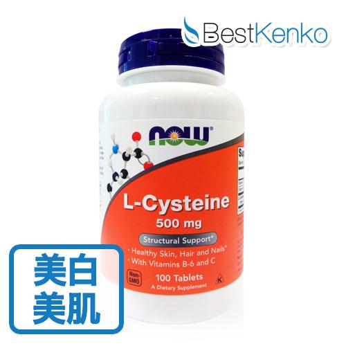 L-システイン500mg1~3ヶ月分(100粒)