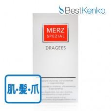 Merz Spezial Dragees(糖衣錠)1箱