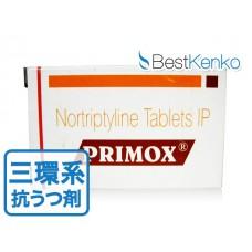 プリモックス(ノリトレン錠ジェネリック)