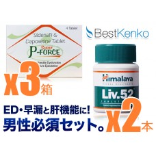 【ED・早漏+肝機能ケア】スーパーPフォース3箱パック+ヒマラヤLIV52(肝臓ケア)2箱パック