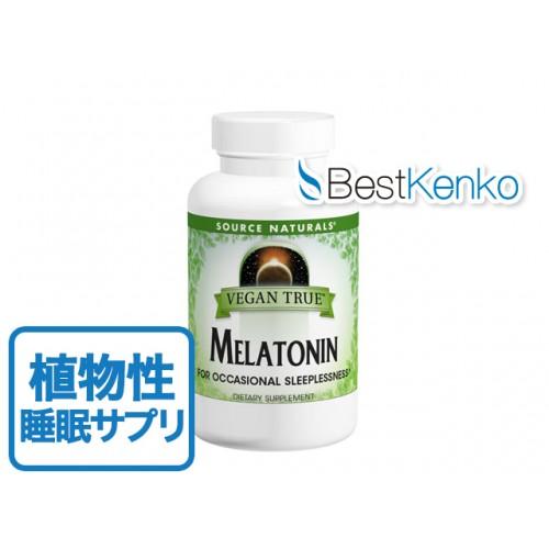 植物性メラトニン3mg