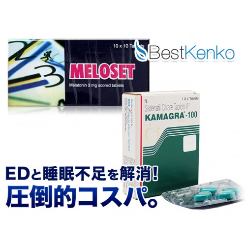 【ED+快眠ケア】カマグラゴールド+メラトニン