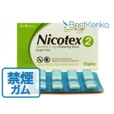 ニコテックス2mg