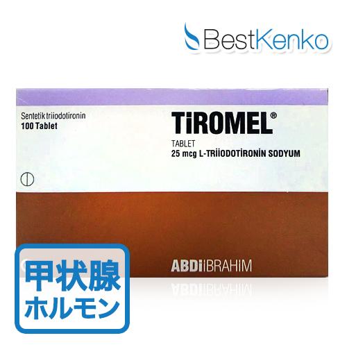 チロメル(甲状腺ホルモン補充剤)