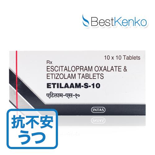 エチラームS(デパス成分+レクサプロ成分)