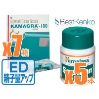 ED・精子量アップパック(カマグラゴールド7箱スぺマン5箱)