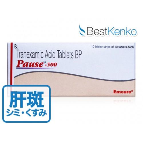 トランシーノジェネリック(トラネキサム酸500mg)