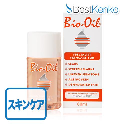 バイオオイル60ml(BioーOil海外仕様)