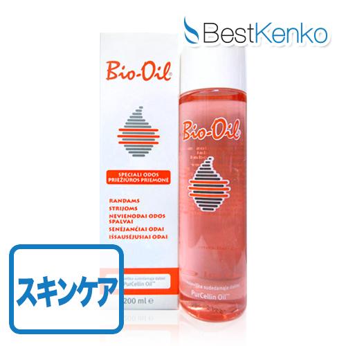 バイオオイル200ml(BioーOil海外仕様)