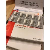 バルトレックス500mg(10錠)