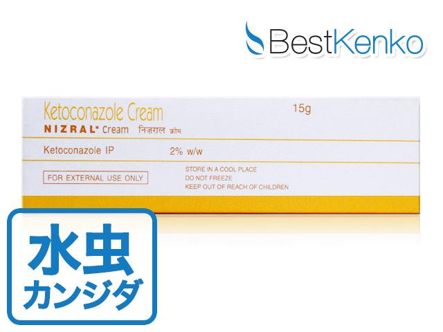 https://www.bestkenko.com/products/ニゾラルクリーム